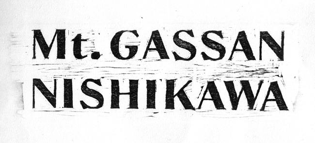 gassan_5.jpg
